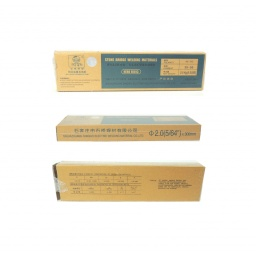 "Electrodos Soldadura Tipo Aga E-6013 2.0mm (5/64"") X 2.5 Kg"